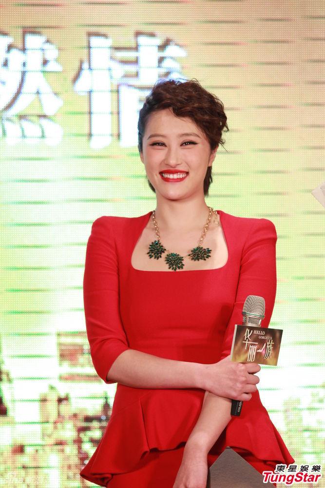 http://www.sinaimg.cn/dy/slidenews/4_img/2013_12/704_914985_817540.jpg