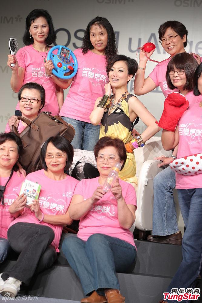 http://www.sinaimg.cn/dy/slidenews/4_img/2013_12/704_916374_538733.jpg