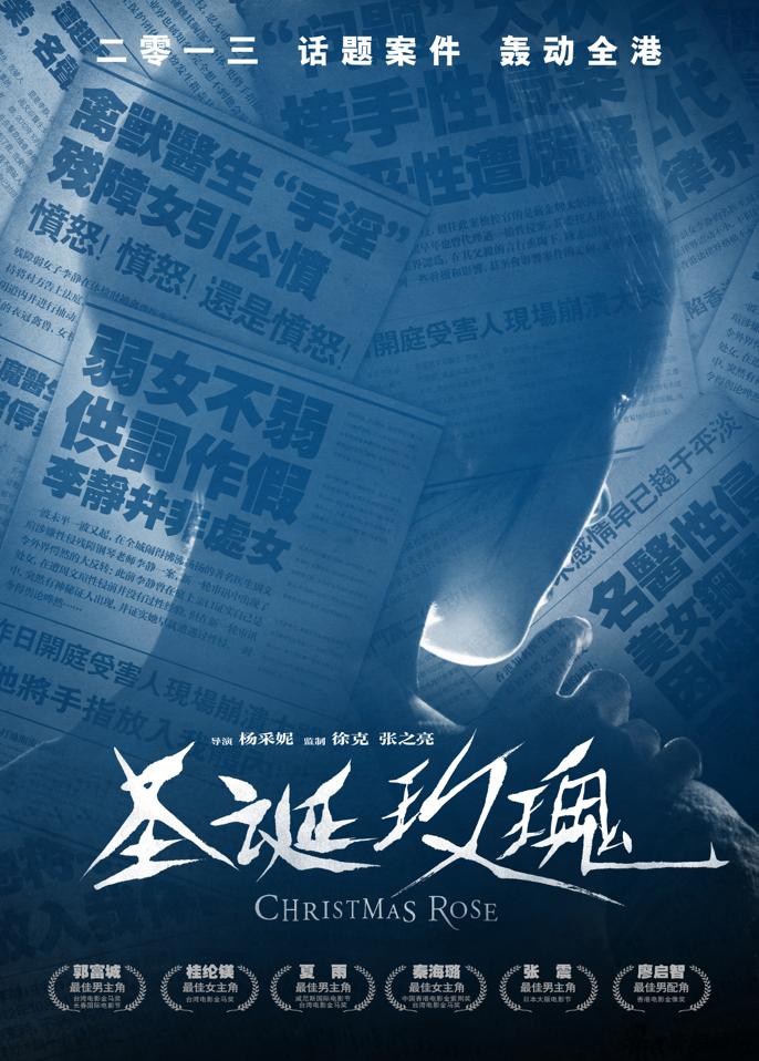 http://www.sinaimg.cn/dy/slidenews/4_img/2013_12/704_917673_851526.jpg