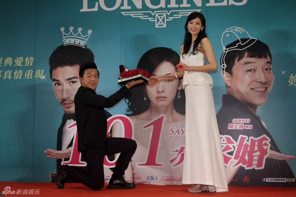 http://www.sinaimg.cn/dy/slidenews/4_img/2013_12/704_917796_135840.jpg