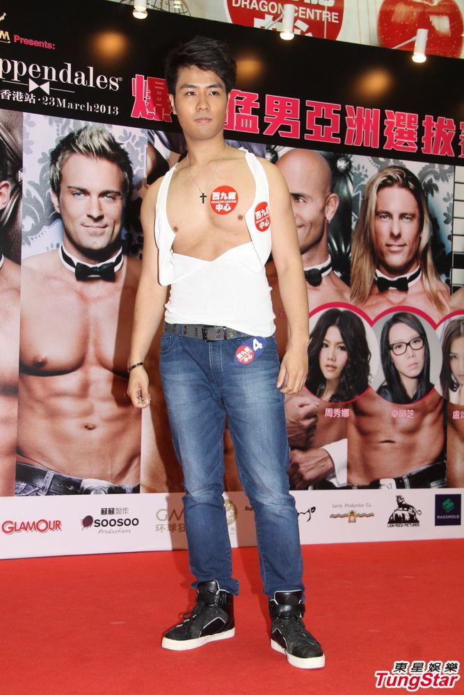 http://www.sinaimg.cn/dy/slidenews/4_img/2013_12/704_919351_612548.jpg