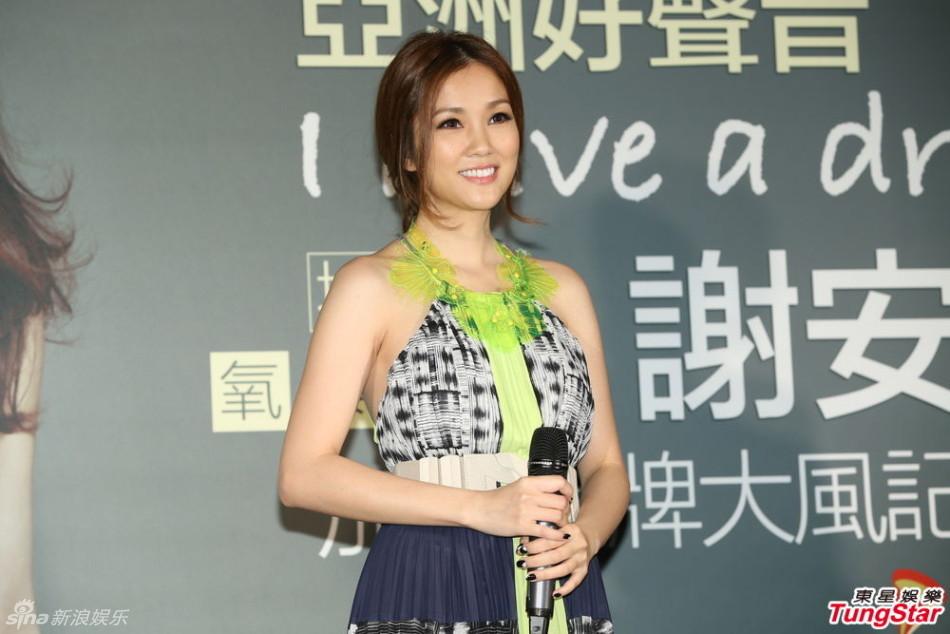 http://www.sinaimg.cn/dy/slidenews/4_img/2013_13/704_925321_482311.jpg