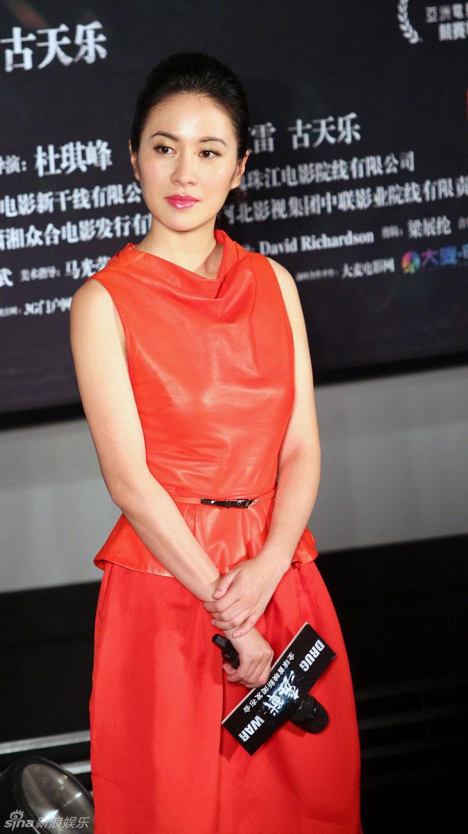 http://www.sinaimg.cn/dy/slidenews/4_img/2013_14/704_926492_879308.jpg
