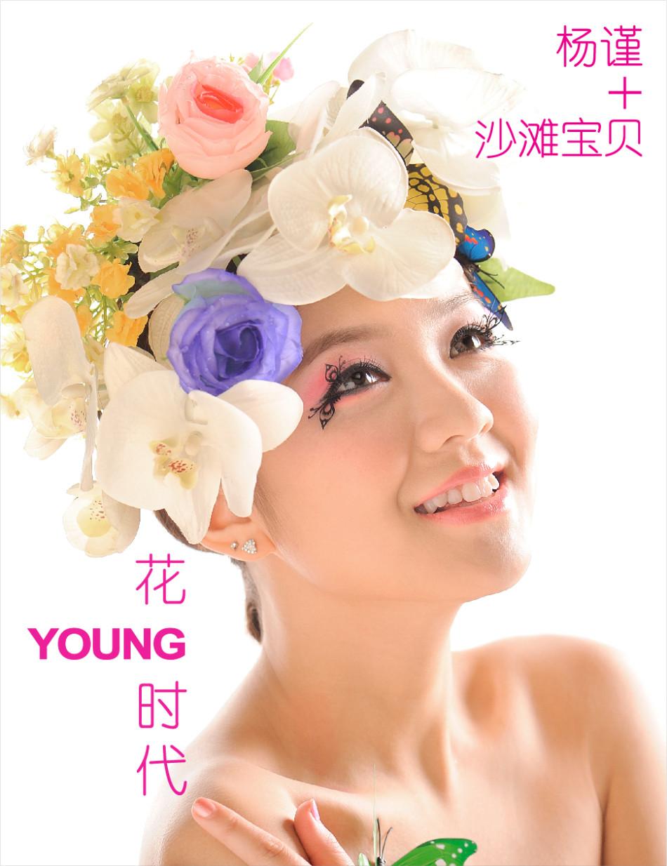 http://www.sinaimg.cn/dy/slidenews/4_img/2013_14/704_927259_757319.jpg