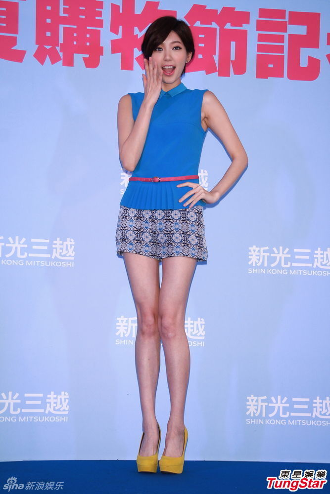 http://www.sinaimg.cn/dy/slidenews/4_img/2013_14/704_927339_241973.jpg