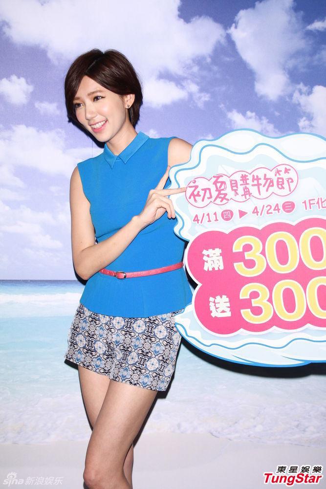 http://www.sinaimg.cn/dy/slidenews/4_img/2013_14/704_927343_629943.jpg
