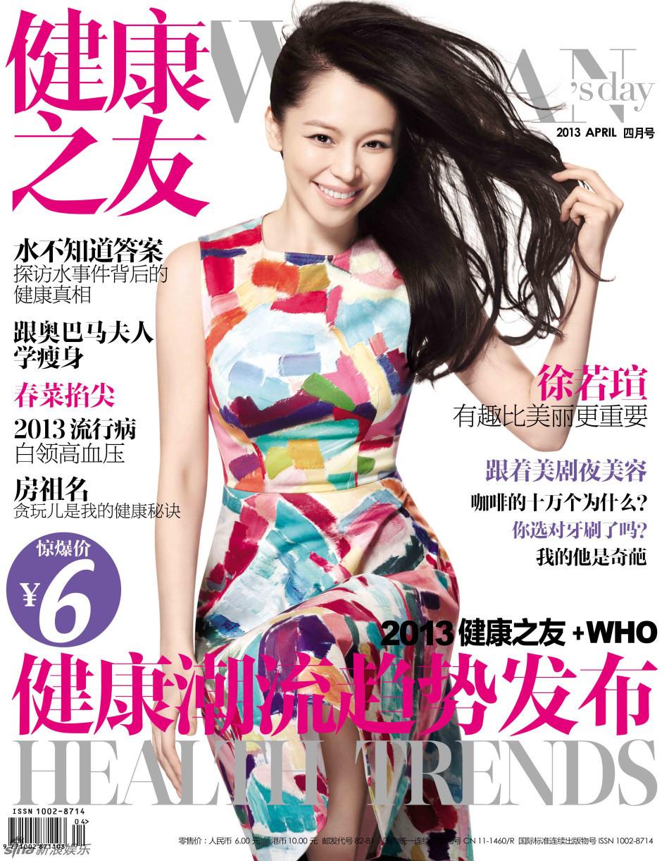 http://www.sinaimg.cn/dy/slidenews/4_img/2013_14/704_927538_577981.jpg
