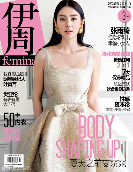 http://www.sinaimg.cn/dy/slidenews/4_img/2013_14/704_928290_831033.jpg