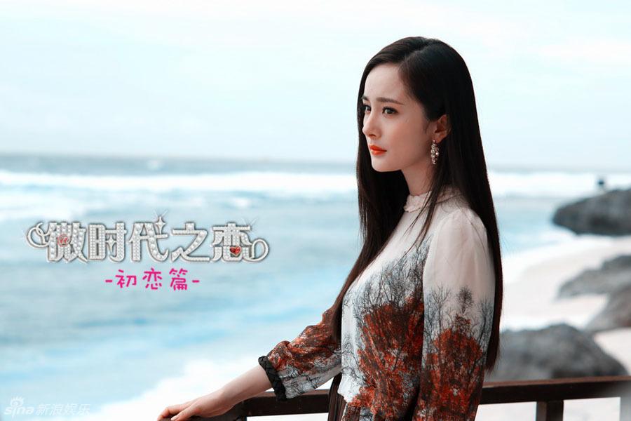http://www.sinaimg.cn/dy/slidenews/4_img/2013_14/704_929464_995138.jpg