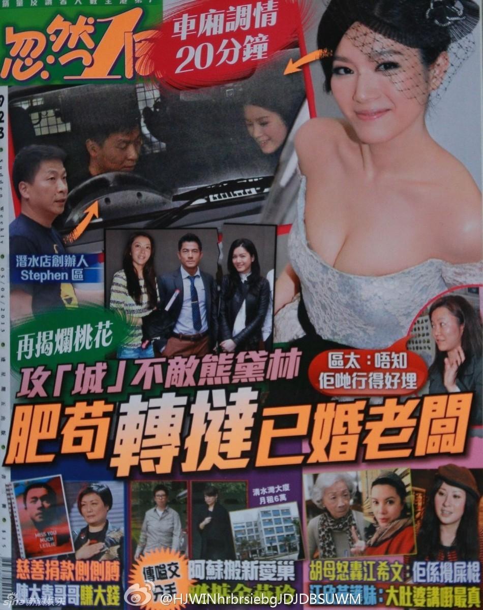 http://www.sinaimg.cn/dy/slidenews/4_img/2013_14/704_930944_421677.jpg
