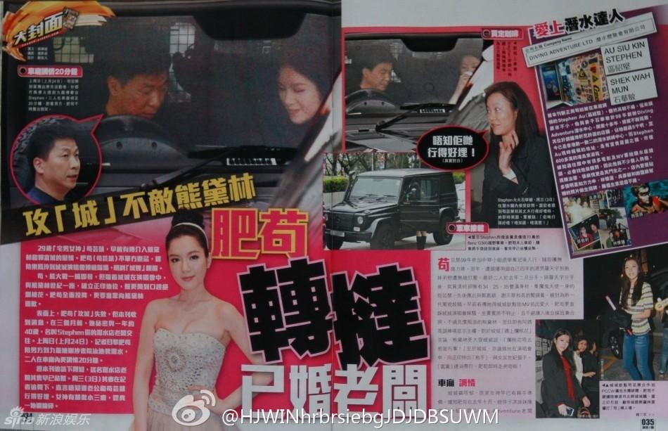 http://www.sinaimg.cn/dy/slidenews/4_img/2013_14/704_930946_477792.jpg