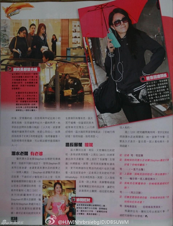 http://www.sinaimg.cn/dy/slidenews/4_img/2013_14/704_930948_355992.jpg