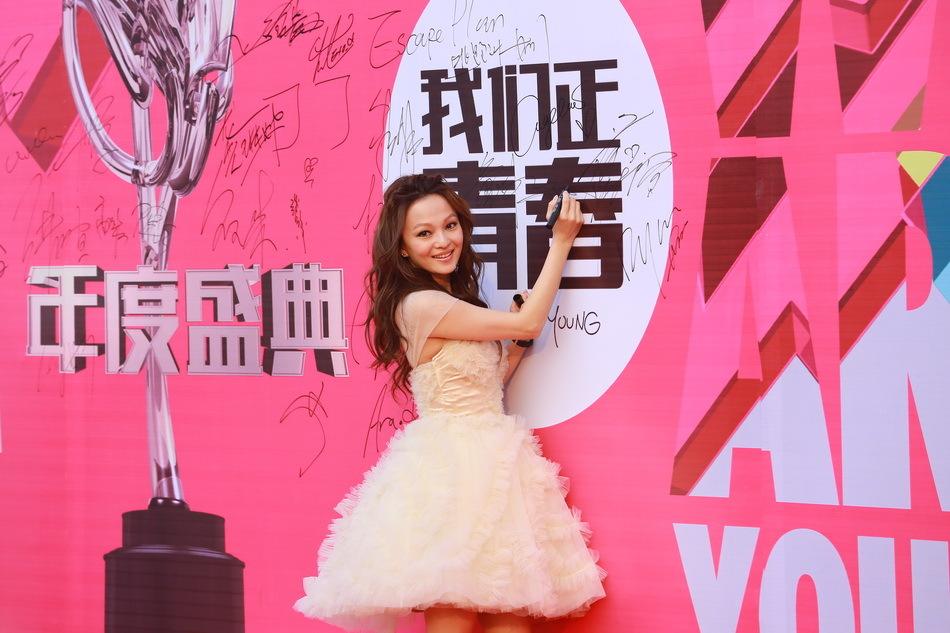 http://www.sinaimg.cn/dy/slidenews/4_img/2013_15/703_938629_274306.jpg