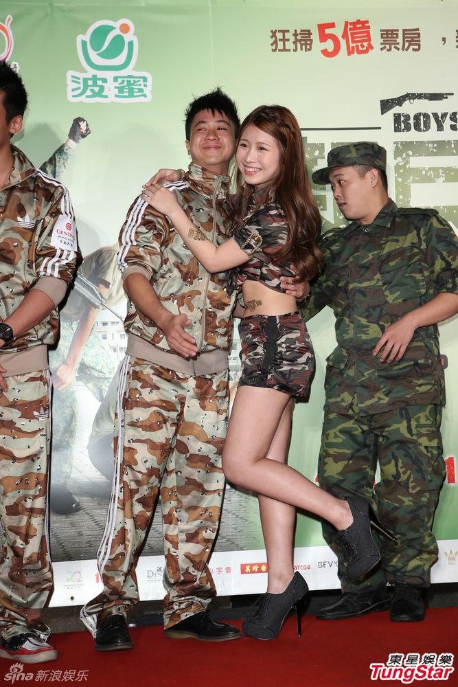 http://www.sinaimg.cn/dy/slidenews/4_img/2013_15/704_934367_951606.jpg