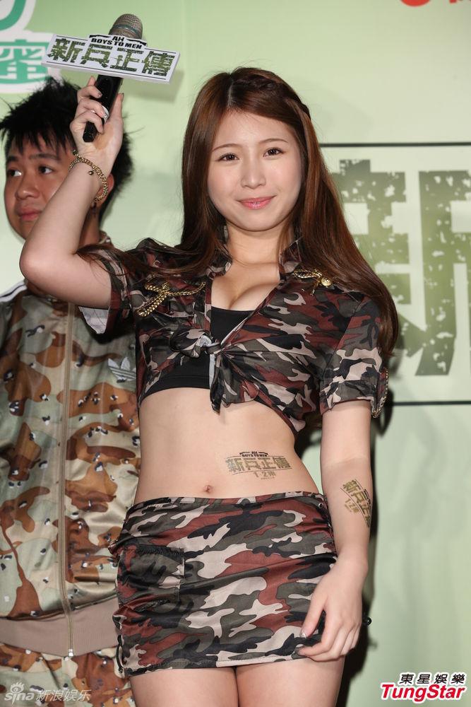 http://www.sinaimg.cn/dy/slidenews/4_img/2013_15/704_934378_408322.jpg