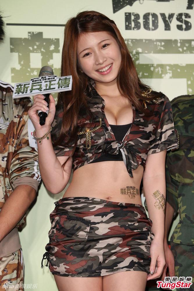 http://www.sinaimg.cn/dy/slidenews/4_img/2013_15/704_934379_701429.jpg