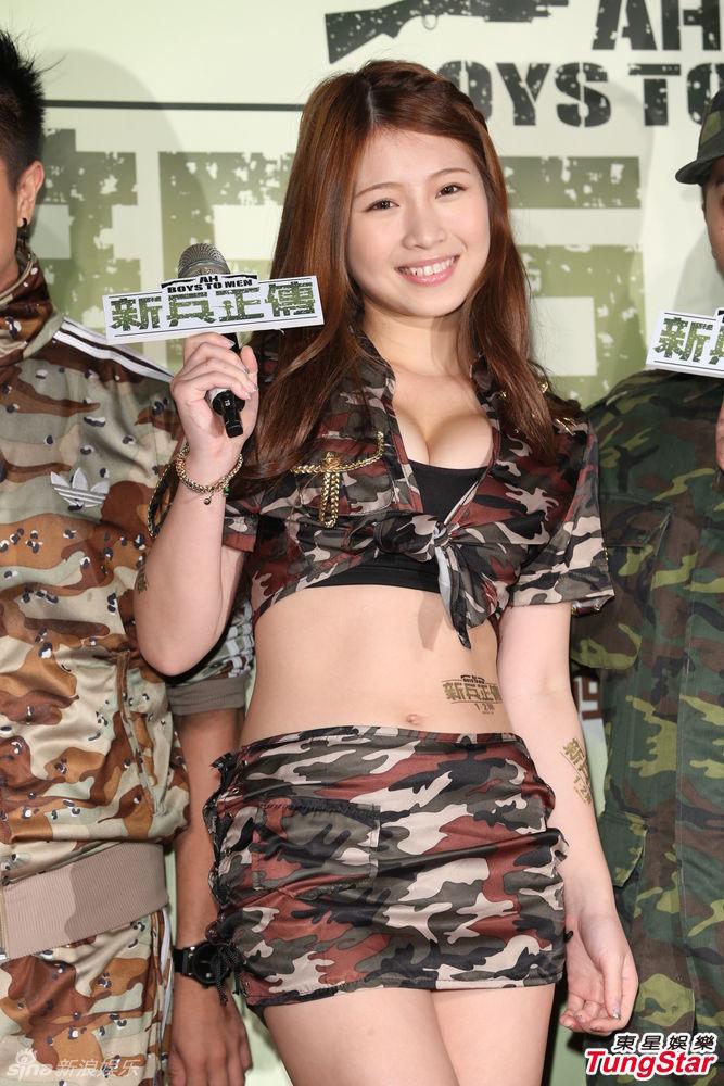 http://www.sinaimg.cn/dy/slidenews/4_img/2013_15/704_934381_296564.jpg