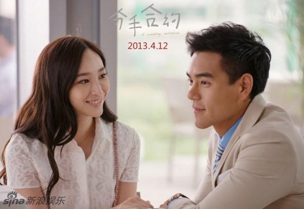"""《分手合约》今日正式公映,而吴佩慈彭于晏这对戏中""""情侣""""也有"""