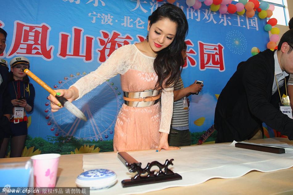http://www.sinaimg.cn/dy/slidenews/4_img/2013_16/704_939231_461492.jpg