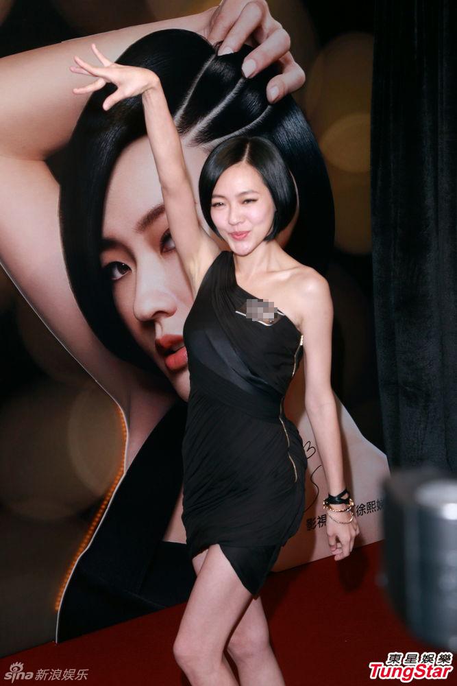 http://www.sinaimg.cn/dy/slidenews/4_img/2013_16/704_943682_504710.jpg