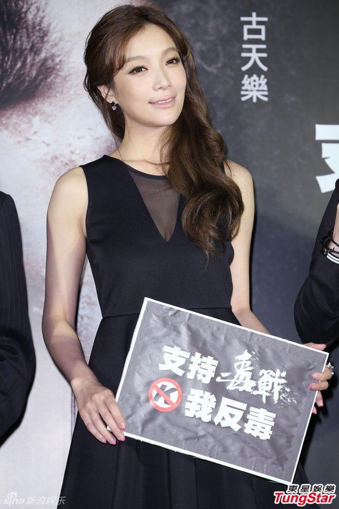 http://www.sinaimg.cn/dy/slidenews/4_img/2013_17/704_949428_538757.jpg