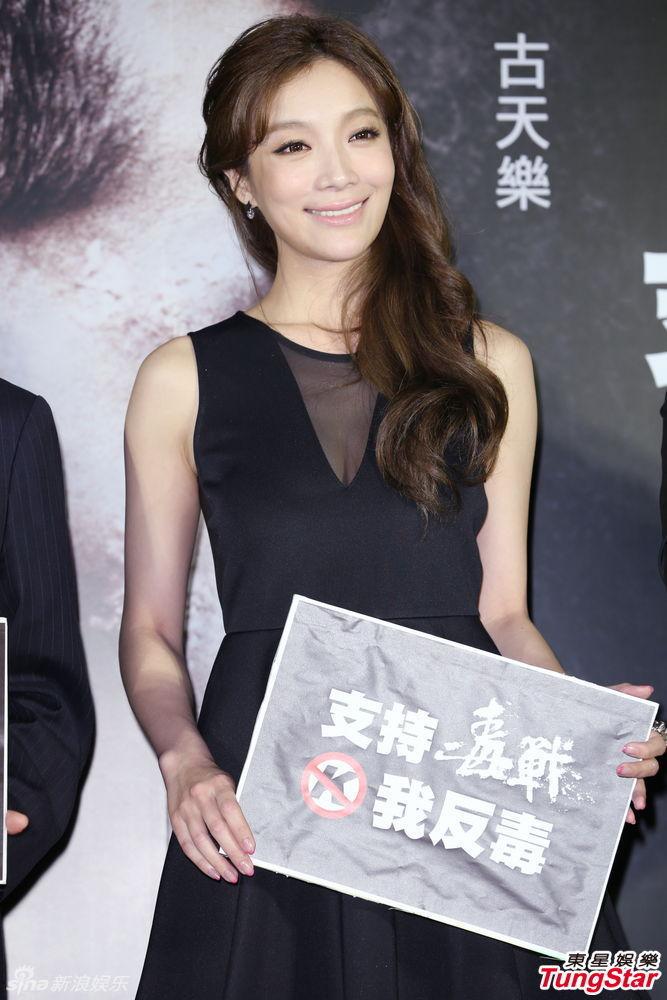 http://www.sinaimg.cn/dy/slidenews/4_img/2013_17/704_949429_163958.jpg