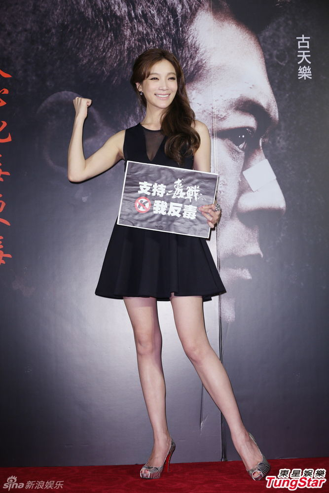 http://www.sinaimg.cn/dy/slidenews/4_img/2013_17/704_949432_701875.jpg