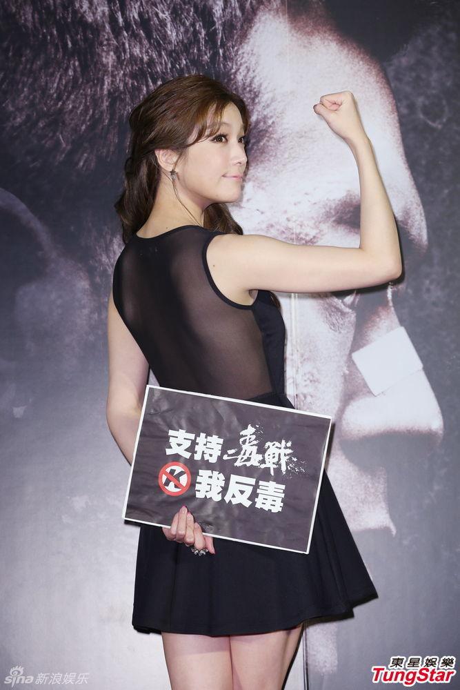 http://www.sinaimg.cn/dy/slidenews/4_img/2013_17/704_949437_373333.jpg