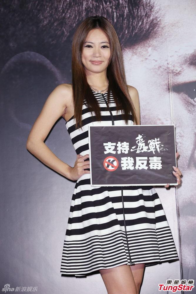 http://www.sinaimg.cn/dy/slidenews/4_img/2013_17/704_949440_327198.jpg