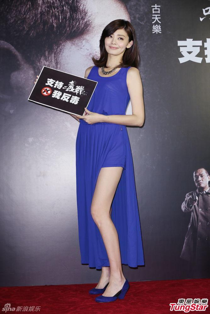 http://www.sinaimg.cn/dy/slidenews/4_img/2013_17/704_949443_352496.jpg