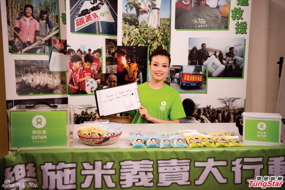 http://www.sinaimg.cn/dy/slidenews/4_img/2013_17/704_951146_611407.jpg