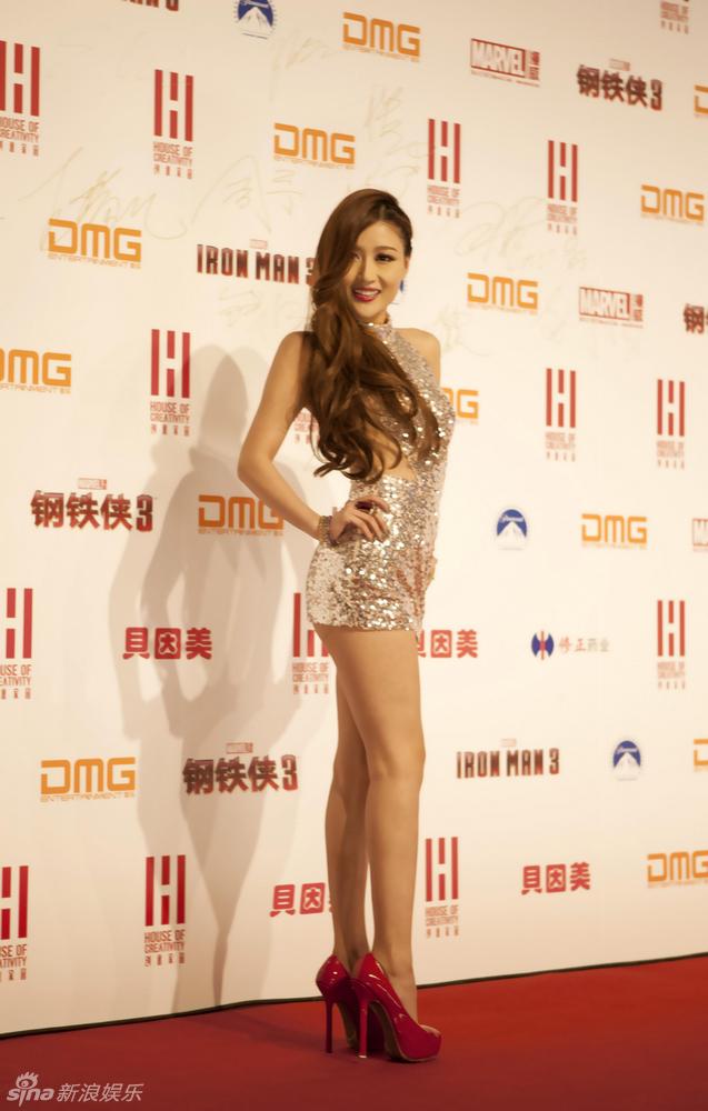 http://www.sinaimg.cn/dy/slidenews/4_img/2013_17/704_951643_619337.jpg
