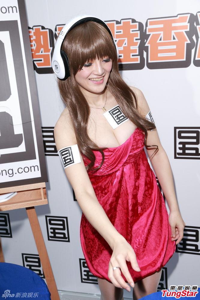 http://www.sinaimg.cn/dy/slidenews/4_img/2013_18/704_953851_943429.jpg