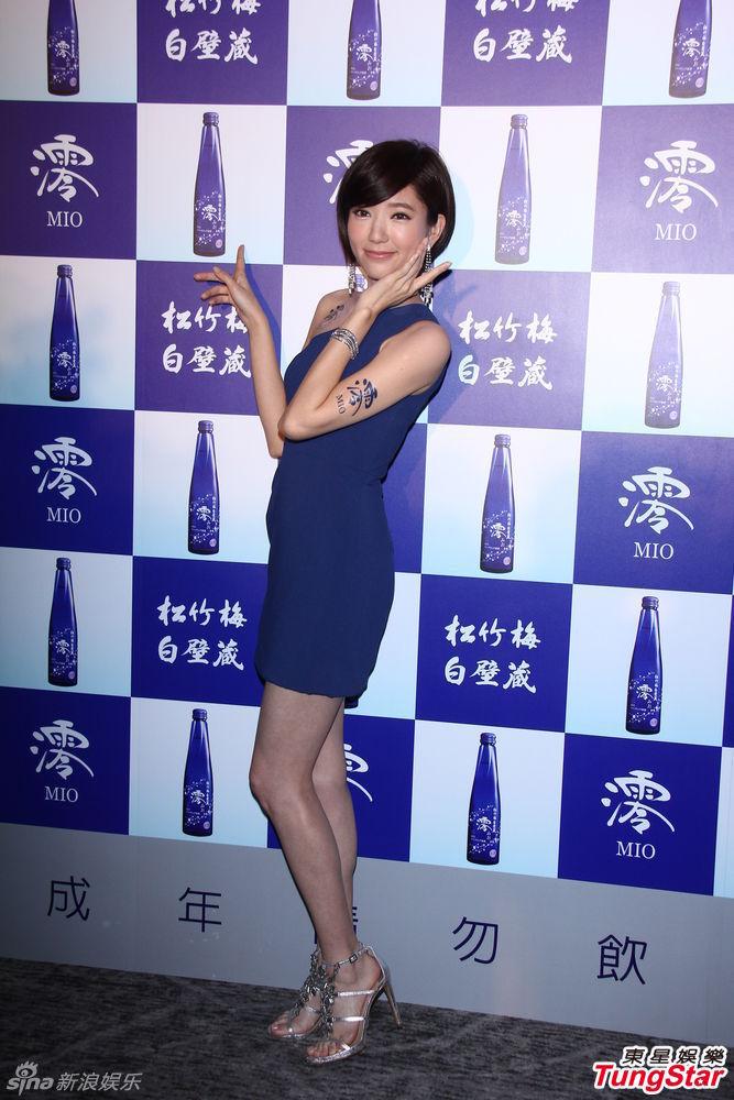 http://www.sinaimg.cn/dy/slidenews/4_img/2013_22/704_985258_492895.jpg