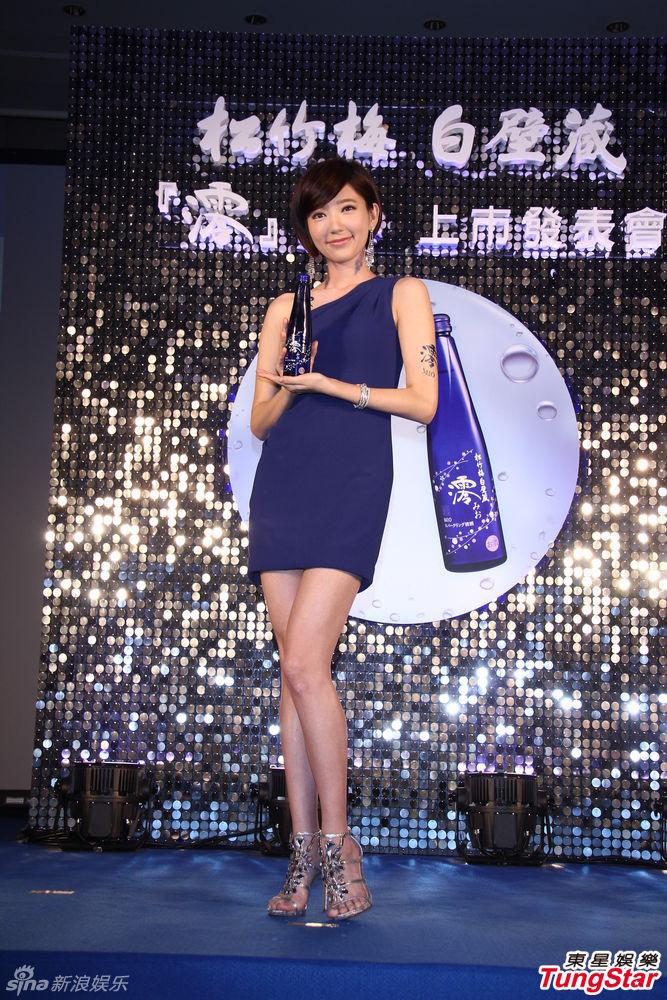 http://www.sinaimg.cn/dy/slidenews/4_img/2013_22/704_985265_479213.jpg