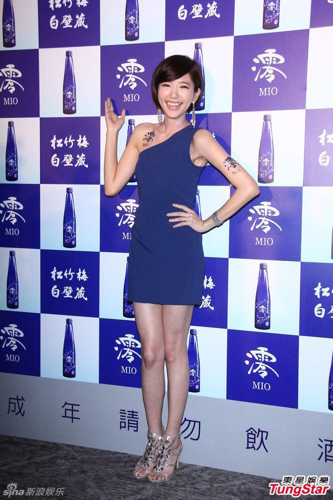 http://www.sinaimg.cn/dy/slidenews/4_img/2013_22/704_985294_815618.jpg