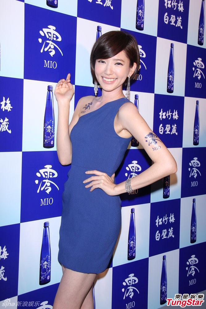 http://www.sinaimg.cn/dy/slidenews/4_img/2013_22/704_985298_279364.jpg
