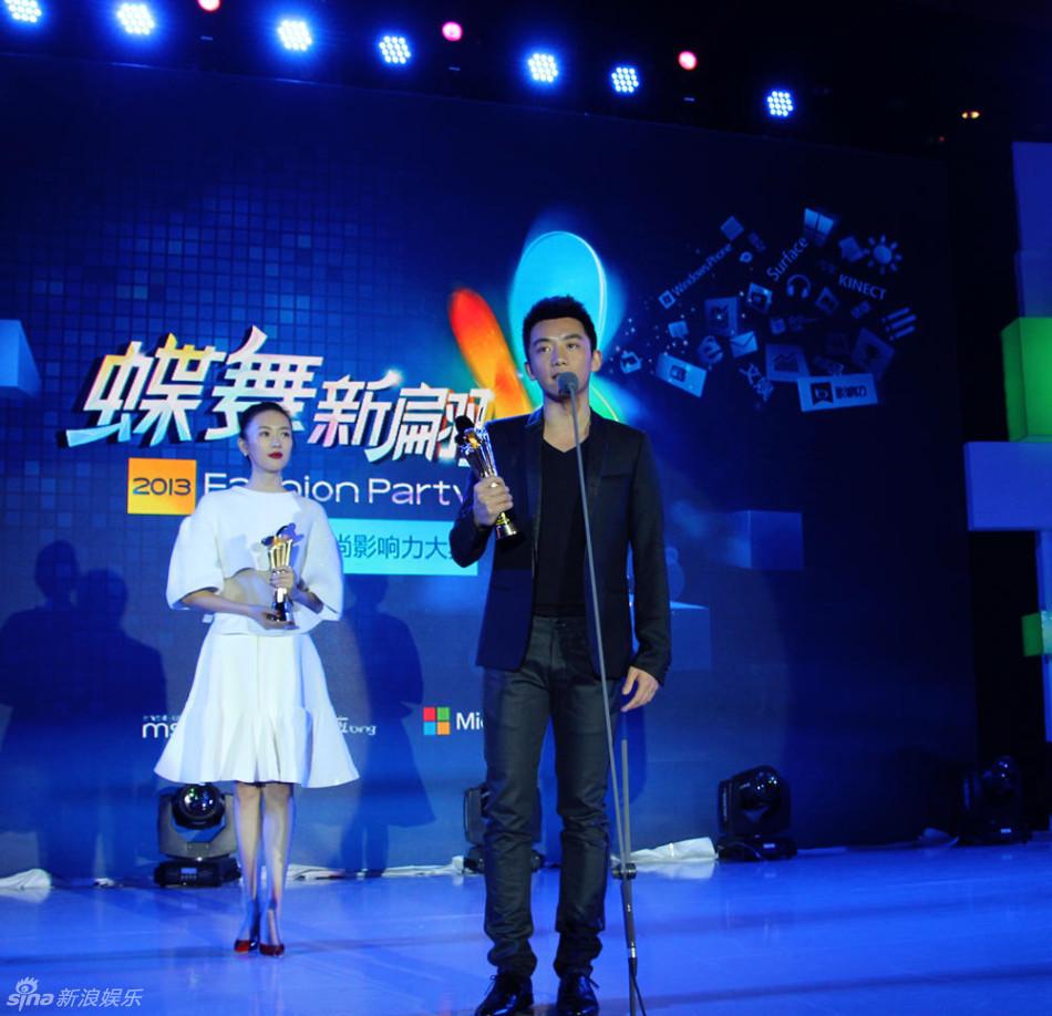 组图 刘涛黑衣优雅现身盛典 众星出席活动