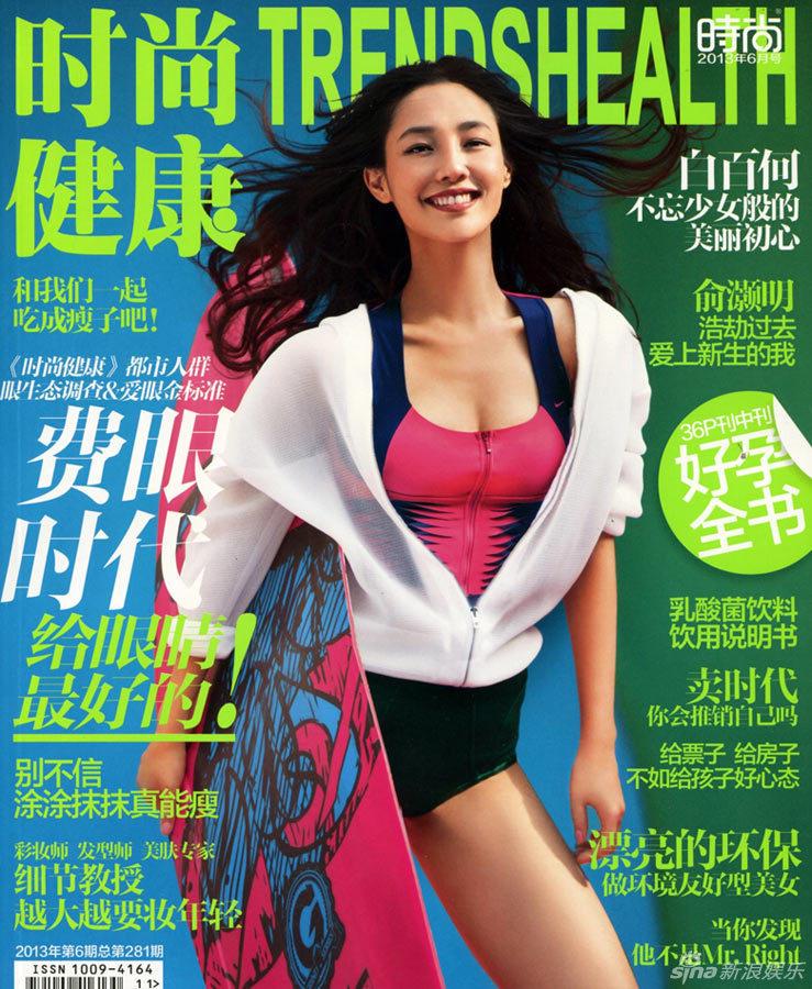 http://www.sinaimg.cn/dy/slidenews/4_img/2013_23/704_990434_410633.jpg