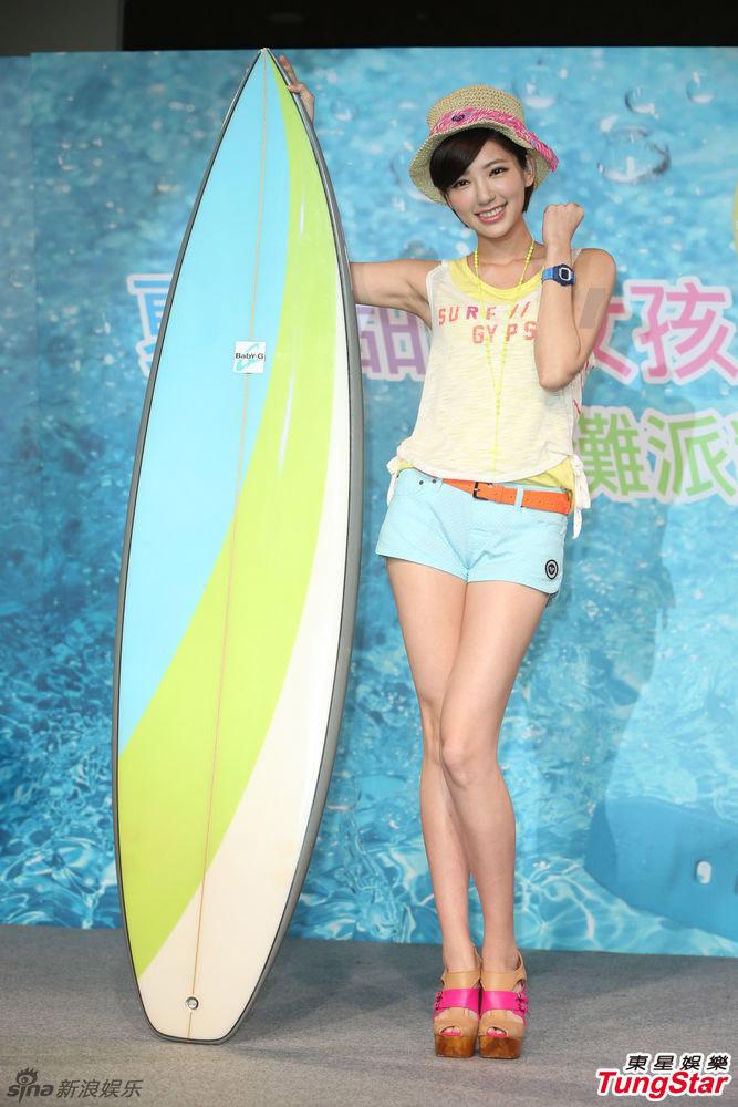 http://www.sinaimg.cn/dy/slidenews/4_img/2013_23/704_990858_882604.jpg