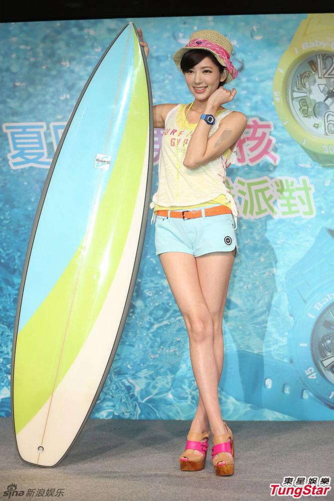 http://www.sinaimg.cn/dy/slidenews/4_img/2013_23/704_990862_590178.jpg