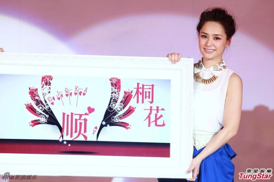 http://www.sinaimg.cn/dy/slidenews/4_img/2013_23/704_992338_315888.jpg