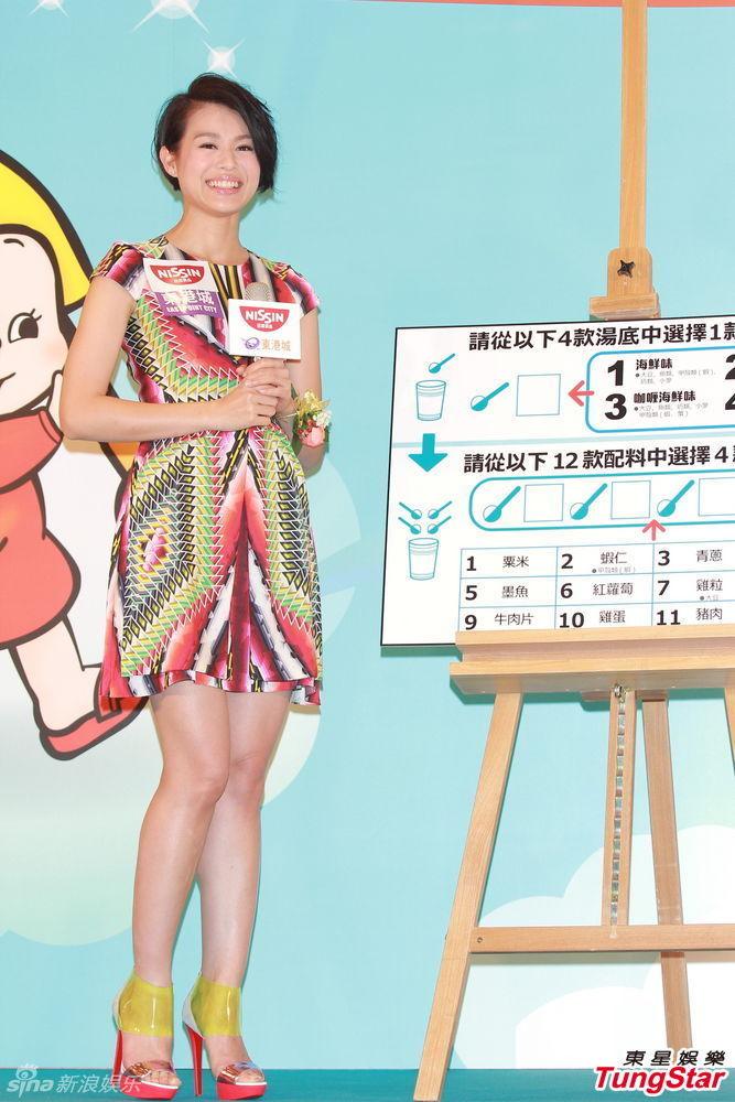 http://www.sinaimg.cn/dy/slidenews/4_img/2013_23/704_994845_701447.jpg