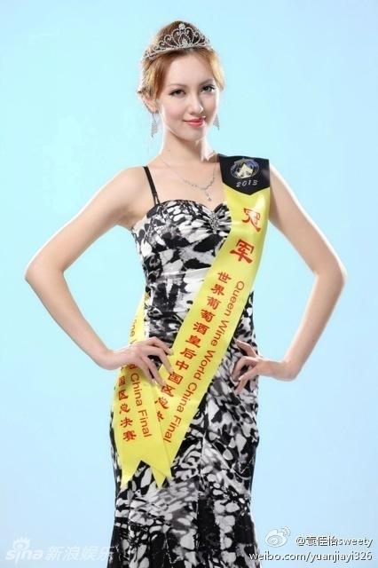 http://www.sinaimg.cn/dy/slidenews/4_img/2013_24/704_995882_233506.jpg