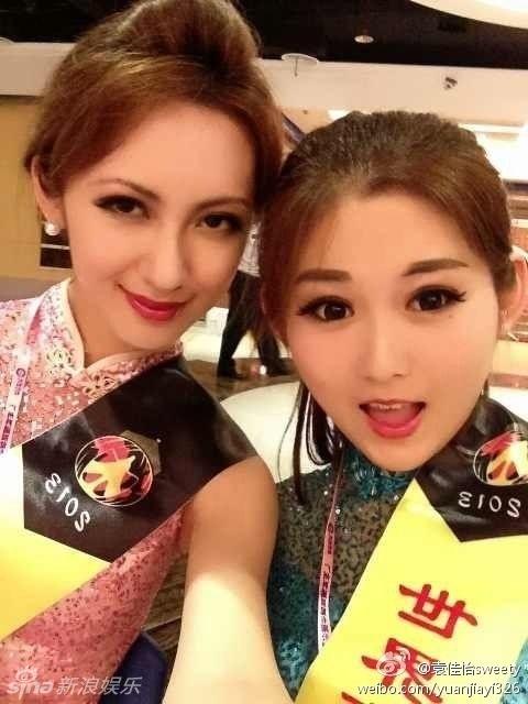 http://www.sinaimg.cn/dy/slidenews/4_img/2013_24/704_995885_992563.jpg