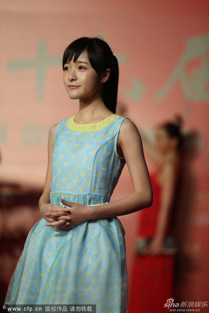 http://www.sinaimg.cn/dy/slidenews/4_img/2013_24/704_999597_791242.jpg