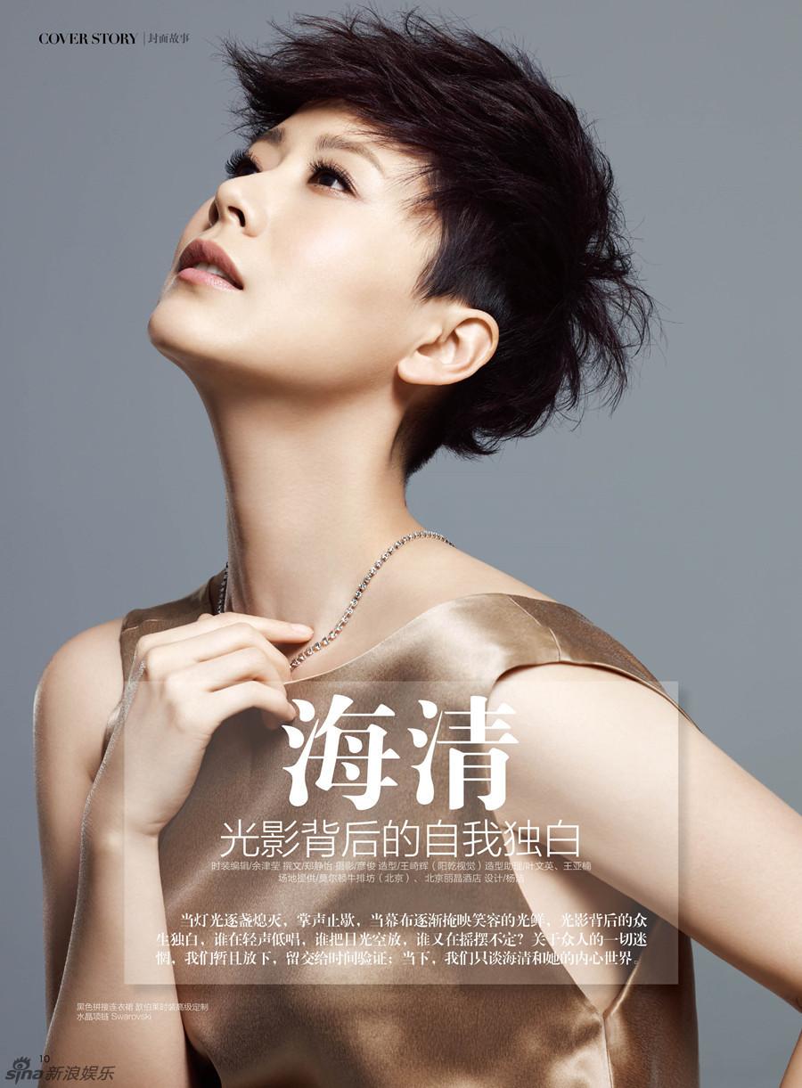http://www.sinaimg.cn/dy/slidenews/4_img/2013_27/704_1016530_674551.jpg
