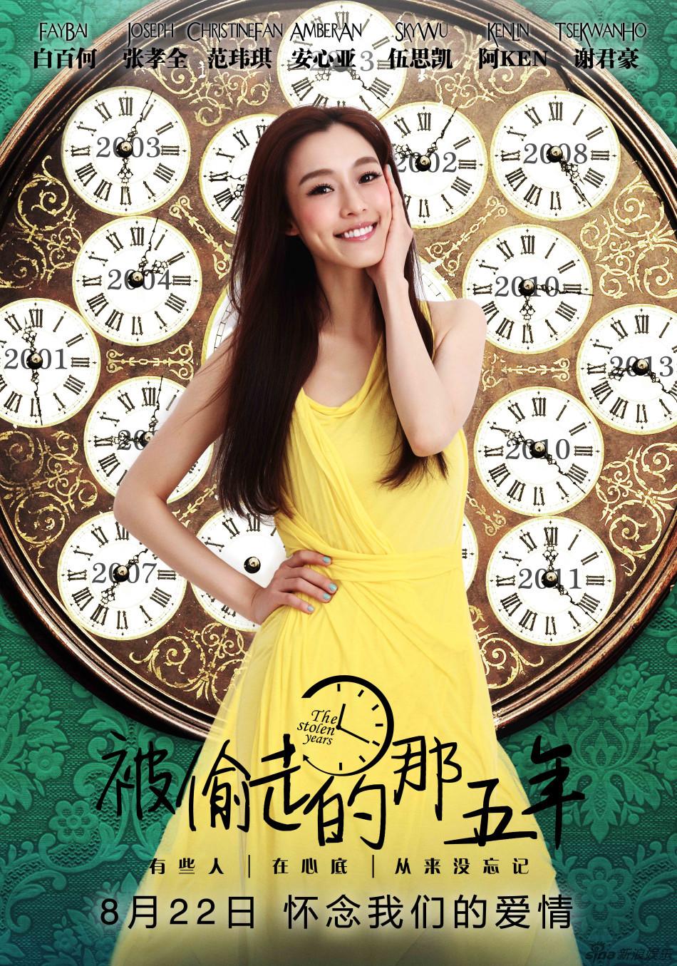 http://www.sinaimg.cn/dy/slidenews/4_img/2013_27/704_1017181_616643.jpg