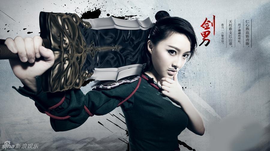 http://www.sinaimg.cn/dy/slidenews/4_img/2013_28/704_1023650_373472.jpg