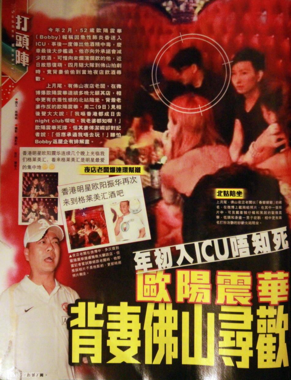 http://www.sinaimg.cn/dy/slidenews/4_img/2013_28/704_1026627_858508.jpg